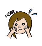 シンプル女子(日常会話)(個別スタンプ:36)