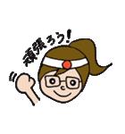 シンプル女子(日常会話)(個別スタンプ:37)