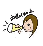 シンプル女子(日常会話)(個別スタンプ:38)