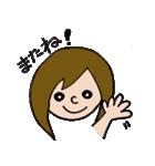 シンプル女子(日常会話)(個別スタンプ:40)