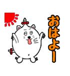 ネコのしろまるくん 【ママバージョン】(個別スタンプ:1)