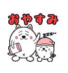 ネコのしろまるくん 【ママバージョン】(個別スタンプ:2)