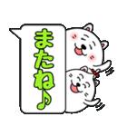ネコのしろまるくん 【ママバージョン】(個別スタンプ:4)