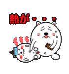 ネコのしろまるくん 【ママバージョン】(個別スタンプ:5)