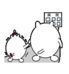 ネコのしろまるくん 【ママバージョン】(個別スタンプ:6)