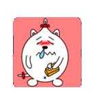 ネコのしろまるくん 【ママバージョン】(個別スタンプ:8)