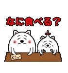 ネコのしろまるくん 【ママバージョン】(個別スタンプ:9)