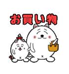 ネコのしろまるくん 【ママバージョン】(個別スタンプ:10)