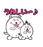 ネコのしろまるくん 【ママバージョン】(個別スタンプ:11)