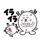 ネコのしろまるくん 【ママバージョン】(個別スタンプ:13)