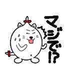 ネコのしろまるくん 【ママバージョン】(個別スタンプ:14)