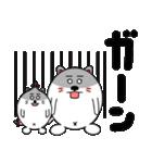 ネコのしろまるくん 【ママバージョン】(個別スタンプ:15)
