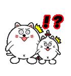 ネコのしろまるくん 【ママバージョン】(個別スタンプ:16)