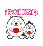 ネコのしろまるくん 【ママバージョン】(個別スタンプ:17)