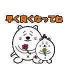 ネコのしろまるくん 【ママバージョン】(個別スタンプ:18)