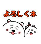 ネコのしろまるくん 【ママバージョン】(個別スタンプ:19)