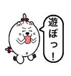 ネコのしろまるくん 【ママバージョン】(個別スタンプ:21)