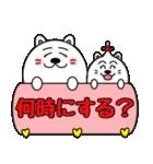 ネコのしろまるくん 【ママバージョン】(個別スタンプ:22)