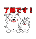 ネコのしろまるくん 【ママバージョン】(個別スタンプ:23)