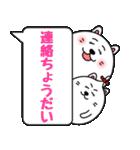 ネコのしろまるくん 【ママバージョン】(個別スタンプ:24)