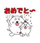 ネコのしろまるくん 【ママバージョン】(個別スタンプ:26)