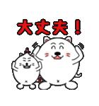 ネコのしろまるくん 【ママバージョン】(個別スタンプ:27)