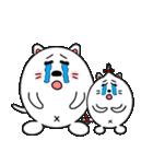 ネコのしろまるくん 【ママバージョン】(個別スタンプ:28)