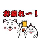 ネコのしろまるくん 【ママバージョン】(個別スタンプ:29)