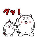 ネコのしろまるくん 【ママバージョン】(個別スタンプ:31)