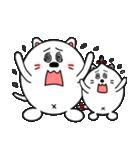 ネコのしろまるくん 【ママバージョン】(個別スタンプ:32)