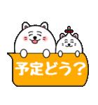 ネコのしろまるくん 【ママバージョン】(個別スタンプ:33)