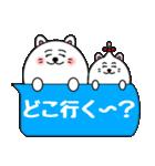 ネコのしろまるくん 【ママバージョン】(個別スタンプ:34)