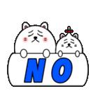 ネコのしろまるくん 【ママバージョン】(個別スタンプ:36)