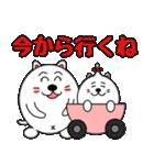 ネコのしろまるくん 【ママバージョン】(個別スタンプ:37)