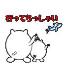 ネコのしろまるくん 【ママバージョン】(個別スタンプ:38)