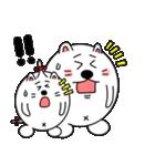 ネコのしろまるくん 【ママバージョン】(個別スタンプ:39)