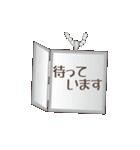 動く大人の送り愛~I send love~(個別スタンプ:10)