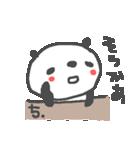 <ち>のつく名前基本セット「チ」 panda(個別スタンプ:03)