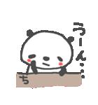 <ち>のつく名前基本セット「チ」 panda(個別スタンプ:04)