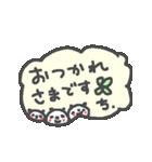 <ち>のつく名前基本セット「チ」 panda(個別スタンプ:06)