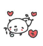 <ち>のつく名前基本セット「チ」 panda(個別スタンプ:07)
