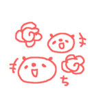 <ち>のつく名前基本セット「チ」 panda(個別スタンプ:09)
