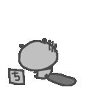 <ち>のつく名前基本セット「チ」 panda(個別スタンプ:11)