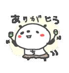 <ち>のつく名前基本セット「チ」 panda(個別スタンプ:12)