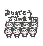 <ち>のつく名前基本セット「チ」 panda(個別スタンプ:13)
