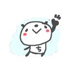<ち>のつく名前基本セット「チ」 panda(個別スタンプ:16)