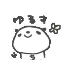 <ち>のつく名前基本セット「チ」 panda(個別スタンプ:18)
