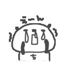 <ち>のつく名前基本セット「チ」 panda(個別スタンプ:21)