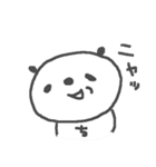 <ち>のつく名前基本セット「チ」 panda(個別スタンプ:22)