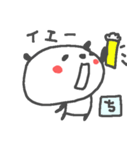 <ち>のつく名前基本セット「チ」 panda(個別スタンプ:23)